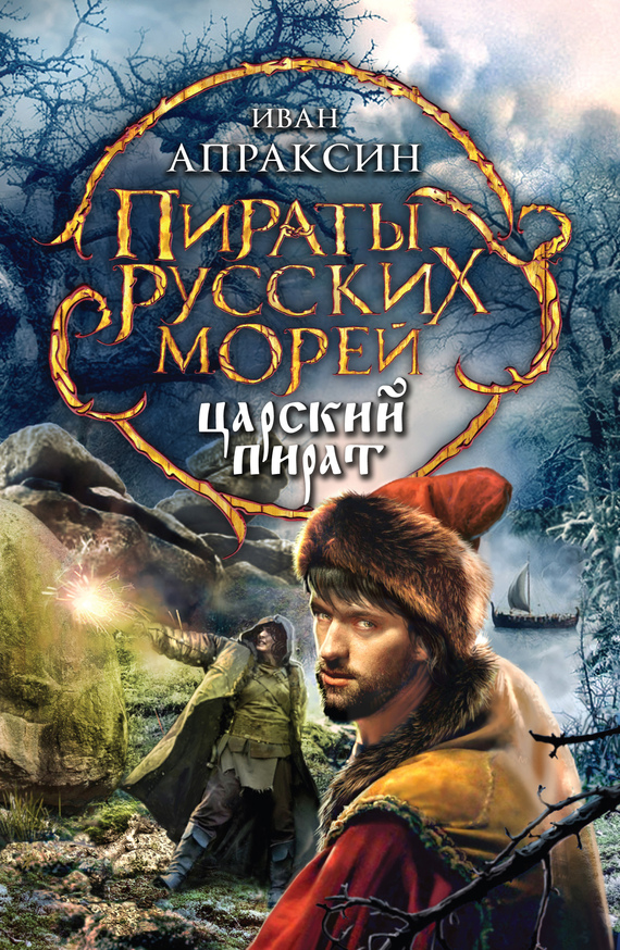Скачать Книгу А Драгункин