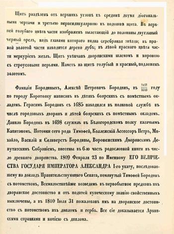 ebook Ancient